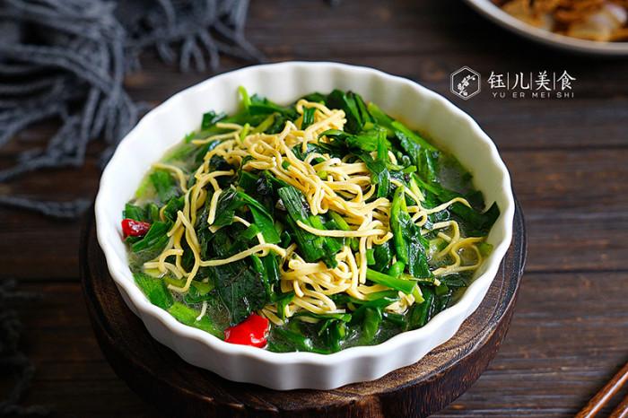7 món ăn bổ dưỡng nhất vào mùa hè, toàn rau củ không gây ngán - 1